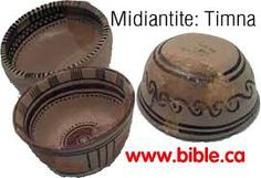 nabatean decorations pottery - חיפוש ב-Google