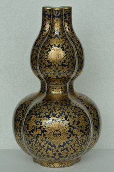Chinese Porcelain Vase Jiaqing Mark and Period