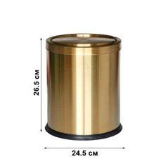 Эксклюзивное ведро для мусора DB-320 металлическое под латунь 12 литров