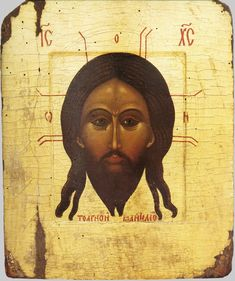 """The Savior of the """"Wet Beard"""" almost exclusive to Russian iconographic tradition. Religious Icons, Religious Art, Russian Icons, Byzantine Art, Orthodox Icons, Illuminated Manuscript, Ikon, Art Tutorials, Savior"""