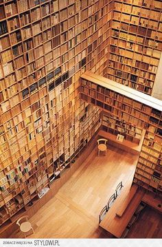 oh my..  The Museum of Picture Books by Tadao Ando in Iwaki City, Japan