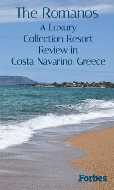 I was a guest at The Romanos, A Luxury Collection Resort, here is my review of this fabulous, family-friendly gem of a luxury hotel.