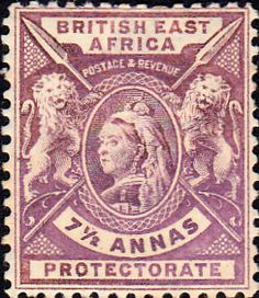 British East Africa  1895 Queen Victoria India Overprint SG 13 Fine Used Scott 17 Other African Stamps HERE
