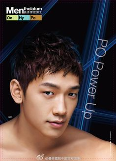 Rain Bi / World Star ♥ Jung Ji Hoon ♥ Full House ♥ I'm Cyborg but That's OK ♥ Speed Racer
