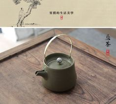 【不器】家陶瓷茶具 日式粗陶提梁壶.忘茶-淘宝网
