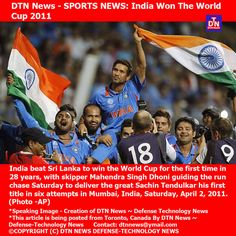 Forty-one matches have been completed, with one game washed out, and at the end of it all Asian nations India, Sri Lanka, Bangladesh and . India Information, First World Cup, India Win, First Target, Sachin Tendulkar, Latest Cricket News, Cricket World Cup, King Of Kings, 24 Years