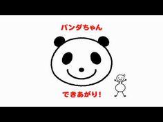ジッタちゃんのえかきうた「パンダちゃん」 - YouTube