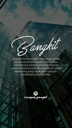Self Quotes, Book Quotes, Life Quotes, Quotes To Live By, Quotes Lucu, Cinta Quotes, Muslim Quotes, Islamic Quotes, Allah Quotes