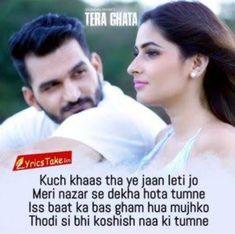 Tera Ghata Song Lyrics T Song Lyric Quotes Lyrics And