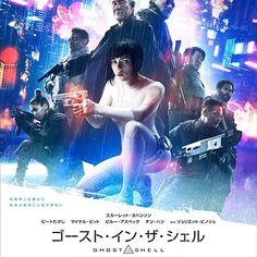 映画「ゴースト・イン・ザ・シェル」本日公開 SAKIE が北野武さんウイッグに参加しています。 . あの「マトリックス」にも影響を与えた、日本発SF作品の金字塔が遂にハリウッド映画化 本日4/7より公開中です . #sakiewig #wigsakie #SAKIE #サキエウイッグ #wig #ウイッグ #ghostintheshell #ゴーストインザシェル #北野武 #スカヨハ攻殻 #ハリウッド版攻殻機動隊