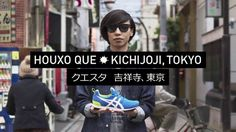 """Introducing Que - Onitsuka Tiger AW13 Campaign """"My Town My Tracks"""" on Vimeo"""