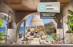 One more addition to the Kenshō roster of awards 🏆 Best Hotel Restaurant 🏆 for Kensho Psarou Beach Restaurant and Bar at the Greek Hospitality Awards 2020. This award encourages us to keep pursuing our passion for gastronomy. As a luxury brand, Kensho Boutique Hotels & Villas always sets high standards and constantly creates new unique culinary experiences for its VIP guests and visitors. Mykonos Beach Hotel, Mykonos Hotels, Beach Hotels, Beautiful Villas, Boutique Hotels, High Standards, Luxury Villa, Restaurant Bar