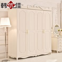Ikea Wardrobe Storage | Images Of Wardrobe Four Door Storage Closet Special  Solid Wood Simple .