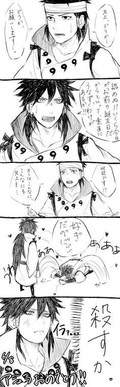 Indra and Ashura Old man Six Paths said the Naruto was a bigger fool than Ashura. Seeing this makes me think he was wrong. Narusasu, Sasunaru, Naruhina, Boruto, Kid Naruto, Naruto Comic, Naruto And Sasuke, Kakashi, Naruto Shippuden Anime
