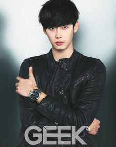 Lee Jong Seok Is GEEK's Final Cover Boy for 2013 | Couch Kimchi