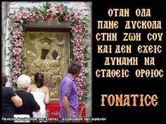 ♥ Savior, Jesus Christ, Religion, Faith, Inspiration, Biblical Inspiration, Salvador, Loyalty, Inspirational