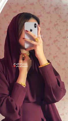 Cute Girl Poses, Cute Girl Photo, Girl Photo Poses, Girl Photography Poses, Muslim Women Fashion, Arab Fashion, Mode Abaya, Mode Hijab, Hijabi Girl