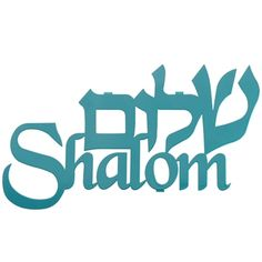 Dorit Judaica Stainless Steel Wall Hanging - Shalom (Turquoise / Blue)