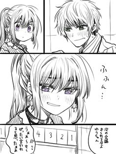 工藤マコト@YGにて「不器用な先輩。」GAにて「HGに恋するふたり」連載中 (@m0721804) さんの漫画   157作目   ツイコミ(仮) Manga, Nice, Sleeve, Manga Comics