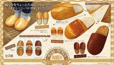 こんなうまそうなスリッパ初めて! マジでパンすぎるスリッパ「スリッパン」