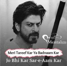 Positive Attitude Quotes, Attitude Quotes For Boys, Attitude Status, Motivational Quotes In Hindi, Hindi Quotes, Qoutes, Jokes Quotes, Song Quotes, Revenge Quotes