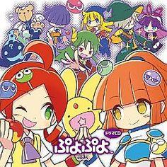 Puyo Puyo!! Vol 5 CD