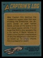 1976 Topps Star Trek #24  Dwarfed by the Enemy  Back Thumbnail