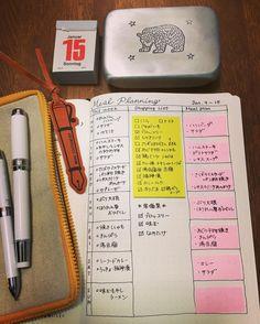 いいね!60件、コメント5件 ― みよさん(@345e_e)のInstagramアカウント: 「今週のミールプラン二ング完成。 プランは付箋に書いて、曜日が変わっても動かせるようにした。 実際作ったメニューは、一番左に記入。 ・…」 Journal Organization, Organization Hacks, Jibun Techo, Beautiful Notebooks, Study Planner, Passion Planner, How To Make Notes, Travelers Notebook, Journal Pages