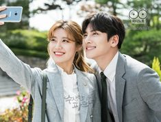 JCW in _Suspicious partner_ 2017 Korean Actresses, Korean Actors, Korean Dramas, Healer Korean, Suspicious Partner Kdrama, Ji Chang Wook Smile, Ji Chang Wook Photoshoot, Drama Funny, W Two Worlds