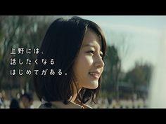 除了積極推廣設備服務維護汰新之外,「東京メトロ」本月還推出「Find my Tokyo」計畫,第1彈為G16、H17的「上野駅」,代言人是堀北真希!日本第一座動物園、第一個豬排三明治、第一個國立博物館,都在這裡。