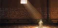 . Islamic Architecture, Paths, Spirituality, Curtains, Frame, Home Decor, Blog, Picture Frame, Blinds
