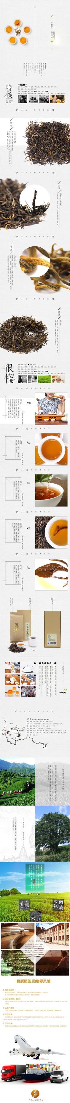 *Time for Tea Tea Design, Page Design, Book Design, Website Layout, Web Layout, Layout Design, Poster Design, Graphic Design, Site Inspiration