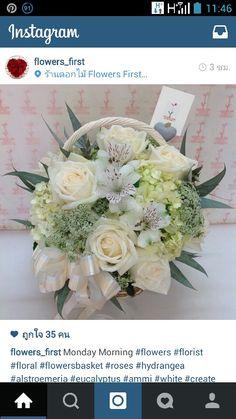 From instagram, cr. flower first