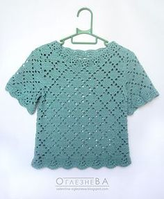 Free pattern on Ravelry T-Shirt Peppermint Candy. Translate