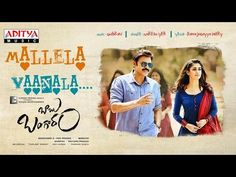 Listen & Enjoy Mallela Vaanala Song from Babu Bangaram Movie. Starring Venkatesh and Nayanthara in the lead roles.Directed by Maruthi. Music composed by Ghib...