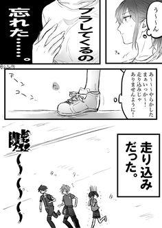Cute Manga Girl, Shokugeki No Soma Anime, Shall We Date, Disney Art, Wonderland, Character Design, Comics, My Love, Geek