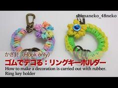 レインボールーム:ゴムでデコる_リングキーホルダー(How to make a decoration is carried out with r...