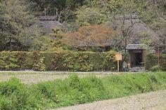 Rakushisha (Come & Go Villa), Sagano, Kyoto, Japan. 落柿舎.