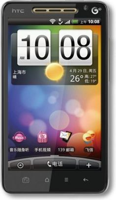 Sell My HTC Tianxi A9188 Compare prices for your HTC Tianxi A9188 from UK's top mobile buyers! We do all the hard work and guarantee to get the Best Value and Most Cash for your New, Used or Faulty/Damaged HTC Tianxi A9188.