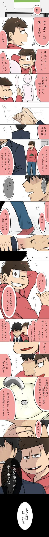 Osomatsu-san: Dealing with harassment (Osomatsu version pt. Irish Art, Ichimatsu, Homestuck, Smurfs, Manga Anime, Otaku, Geek Stuff, Fan Art, My Favorite Things