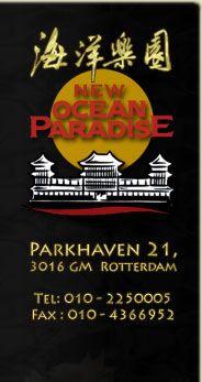 New Ocean Paradise hotel Rotterdam, floating Chinese restaurant de gouden wok, near Euromast, Rotterdam hotel. Chinese supermarket.