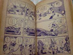 非貸本漫画 手塚治虫 幻漫画[新岩窟王]富士見出版社昭和33年初版_画像2