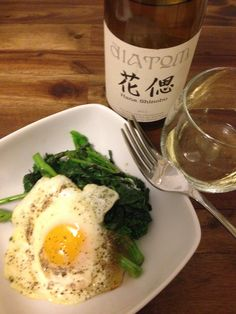 farm eggs, broccoli rabe & #Diatom #Chardonnay