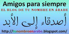 Frases en arabe para tatuar