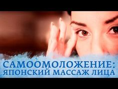 YouTube Wellness, Skin Care, Exercise, Engagement Rings, Health, Youtube, Ejercicio, Enagement Rings, Salud
