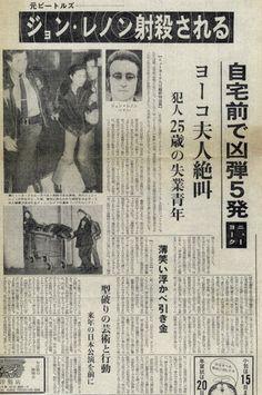 """""""nevver:  ジョンレノンが射殺   """""""