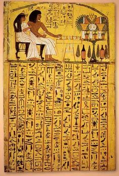 Door to the Tomb of Sennedjem - Egypt - in the Deir El-Medina Necropolis, Ancient Thebes