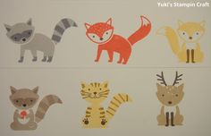 スタンピンアップ (Stampin' Up!) フォクシーフレンズ・スタンプセット (Foxy Friends stamp set) で森の動物さんたちをスタンプしてみました!