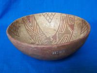 Escudilla Aconcagua Chile, Serving Bowls, Tableware, Foot Prints, Culture, Dinnerware, Tablewares, Chili, Place Settings