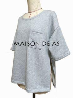 ビッグシルエットで着やすいスウェットシャツの無料型紙と作り方を公開したいと思います。 サイズM~L。 おすすめ…